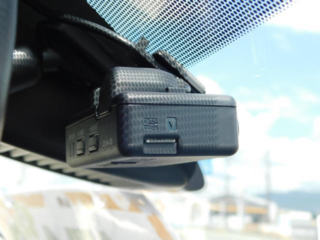 ハイウェイスター X プロパイロットエディション 9インチ純正ナビ アラウンドビューモニター 14インチAW 禁煙車 クルーズコントロール LEDヘッドライト 電動パーキング オートエアコン オートライト ドライブレコーダー ステアリングスイッチ(32枚目)