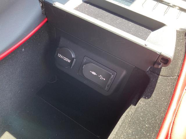 LS500h Fスポーツ ムーンルーフ デジタルインナーミラー 禁煙車 オゾン室内抗菌消臭済 電動リアサンシェード パノラミックビューモニター ブラインドスポットモニター レクサスセーフティシステムプラスA(37枚目)