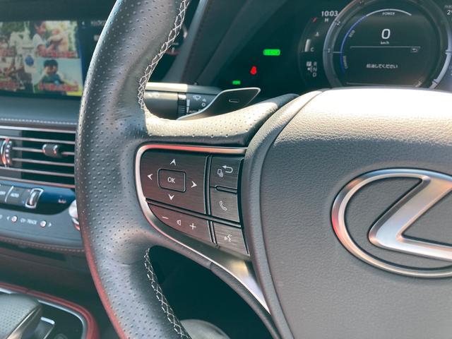 LS500h Fスポーツ ムーンルーフ デジタルインナーミラー 禁煙車 オゾン室内抗菌消臭済 電動リアサンシェード パノラミックビューモニター ブラインドスポットモニター レクサスセーフティシステムプラスA(40枚目)