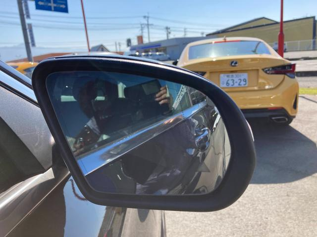 C180ステーションワゴン アバンギャルド クルーズコントロール 禁煙車 前席シートヒーター 17インチ5ツインスポークAW パーキングアシストリアビューカメラ キーレスゴー パドルシフト メモリー付きパワーシート HIDオートライト(13枚目)
