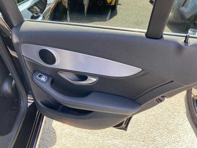C180ステーションワゴン アバンギャルド クルーズコントロール 禁煙車 前席シートヒーター 17インチ5ツインスポークAW パーキングアシストリアビューカメラ キーレスゴー パドルシフト メモリー付きパワーシート HIDオートライト(25枚目)