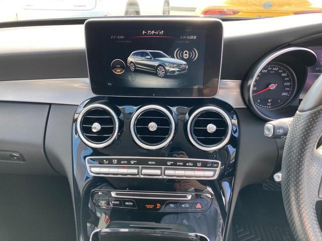 C180ステーションワゴン アバンギャルド クルーズコントロール 禁煙車 前席シートヒーター 17インチ5ツインスポークAW パーキングアシストリアビューカメラ キーレスゴー パドルシフト メモリー付きパワーシート HIDオートライト(32枚目)