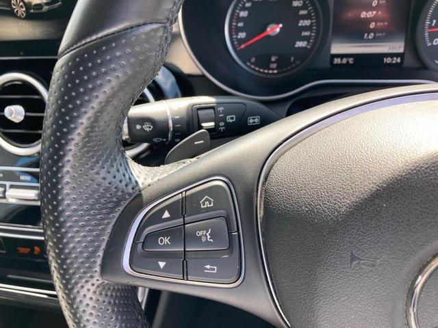 C180ステーションワゴン アバンギャルド クルーズコントロール 禁煙車 前席シートヒーター 17インチ5ツインスポークAW パーキングアシストリアビューカメラ キーレスゴー パドルシフト メモリー付きパワーシート HIDオートライト(37枚目)
