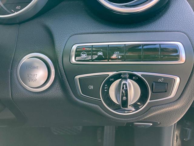 C180ステーションワゴン アバンギャルド クルーズコントロール 禁煙車 前席シートヒーター 17インチ5ツインスポークAW パーキングアシストリアビューカメラ キーレスゴー パドルシフト メモリー付きパワーシート HIDオートライト(38枚目)