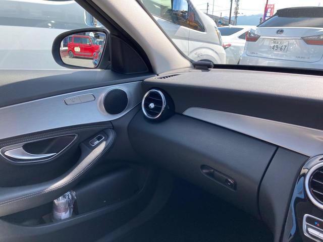 C180ステーションワゴン アバンギャルド クルーズコントロール 禁煙車 前席シートヒーター 17インチ5ツインスポークAW パーキングアシストリアビューカメラ キーレスゴー パドルシフト メモリー付きパワーシート HIDオートライト(40枚目)