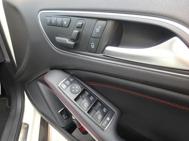 GLA250 4マチック GLA250 4MATIC スポーツAMGエクスクルーシブ バイキセノン レザーパワーシート シートヒーター ナビTV バックカメラ パワーバックドア パドルシフト(22枚目)