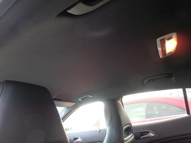 GLA250 4マチック GLA250 4MATIC スポーツAMGエクスクルーシブ バイキセノン レザーパワーシート シートヒーター ナビTV バックカメラ パワーバックドア パドルシフト(48枚目)