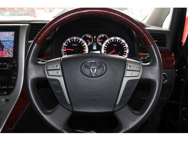 トヨタ ヴェルファイア 2.4Z プラチナセレクション2 両側パワスラ モニター