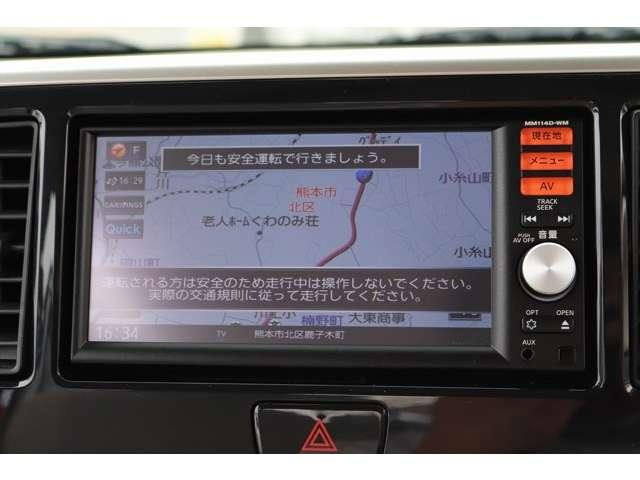 「三菱」「eKスペース」「コンパクトカー」「熊本県」の中古車10
