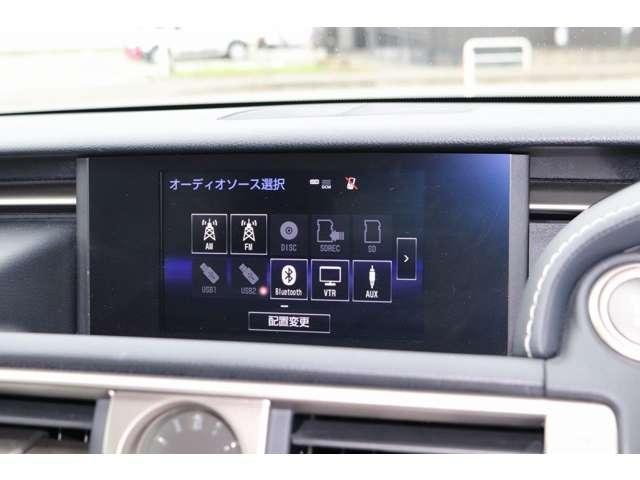 「レクサス」「IS」「セダン」「熊本県」の中古車12