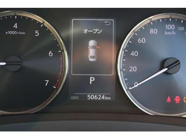 IS300 バージョンL ターボ車 セーフティセンス/衝突軽減 ワンオーナー車 サンルーフ 純正メーカーナビ セミアリニン本革シート 左右シートヒーター 電動チルトハンドル BSM ETC 18インチアルミ(10枚目)