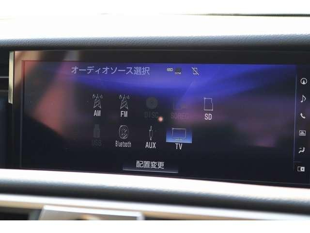 IS300 バージョンL ターボ車 セーフティセンス/衝突軽減 ワンオーナー車 サンルーフ 純正メーカーナビ セミアリニン本革シート 左右シートヒーター 電動チルトハンドル BSM ETC 18インチアルミ(14枚目)