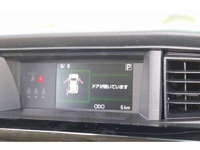 カスタムG 2トーンカラー コンファートパッケージ パノラミックナビレディpk フルセグナビ ドライフレコーダー フロアマット ETC(12枚目)