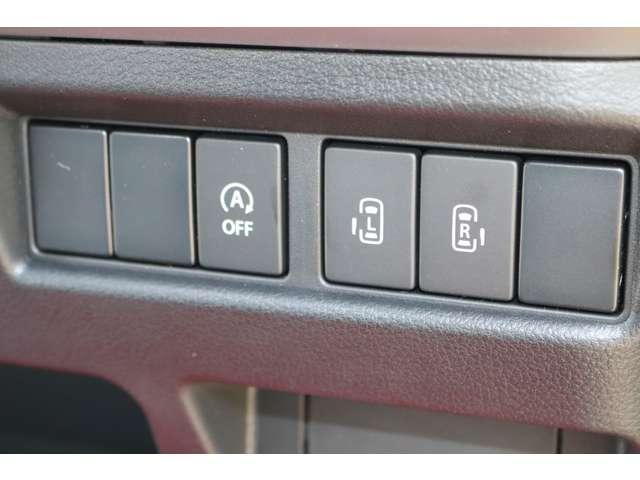 ハイブリッドXZ 届け出済未使用車 フルセグナビ ドラレコ ETC 2トーンカラー フロアマット純正 サイドワイドバイザー(12枚目)