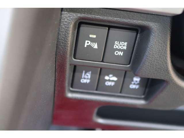 ハイブリッドXZ 届け出済未使用車 フルセグナビ ドラレコ ETC 2トーンカラー フロアマット純正 サイドワイドバイザー(18枚目)