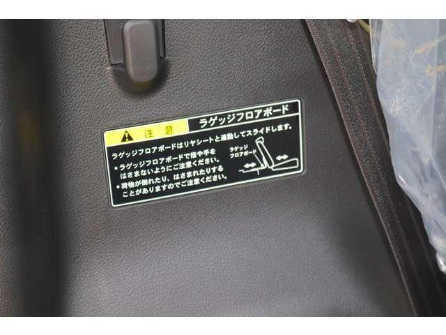 ハイブリッドXZ 届け出済未使用車 フルセグナビ ドラレコ ETC 2トーンカラー フロアマット純正 サイドワイドバイザー(27枚目)