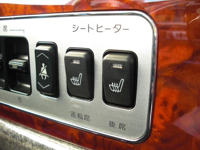 「トヨタ」「センチュリー」「セダン」「熊本県」の中古車17