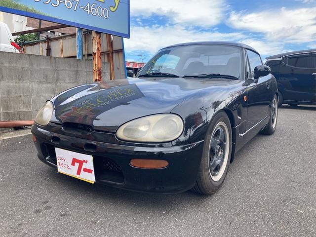 「スズキ」「カプチーノ」「オープンカー」「鹿児島県」の中古車2