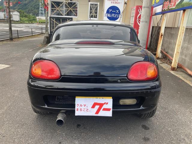 「スズキ」「カプチーノ」「オープンカー」「鹿児島県」の中古車8