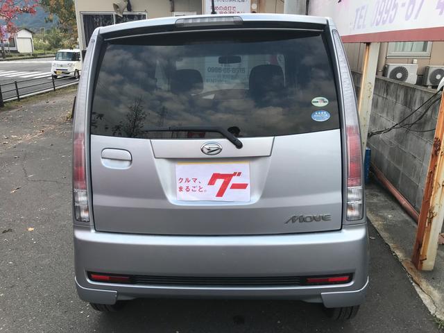 「ダイハツ」「ムーヴ」「コンパクトカー」「鹿児島県」の中古車8