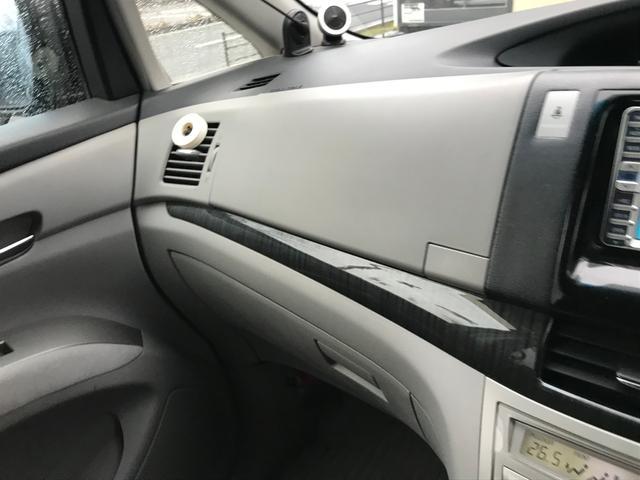 「トヨタ」「エスティマ」「ミニバン・ワンボックス」「鹿児島県」の中古車21