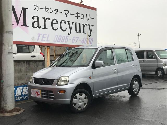 「三菱」「ミニカ」「軽自動車」「鹿児島県」の中古車2