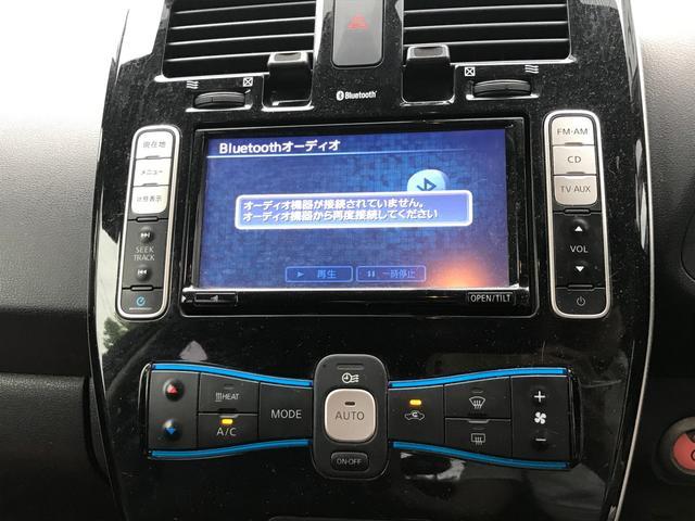 「日産」「リーフ」「コンパクトカー」「鹿児島県」の中古車23