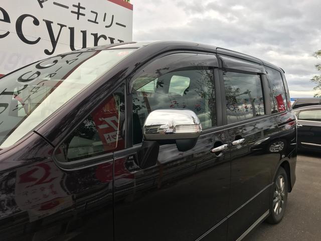 「トヨタ」「ヴォクシー」「ミニバン・ワンボックス」「鹿児島県」の中古車7