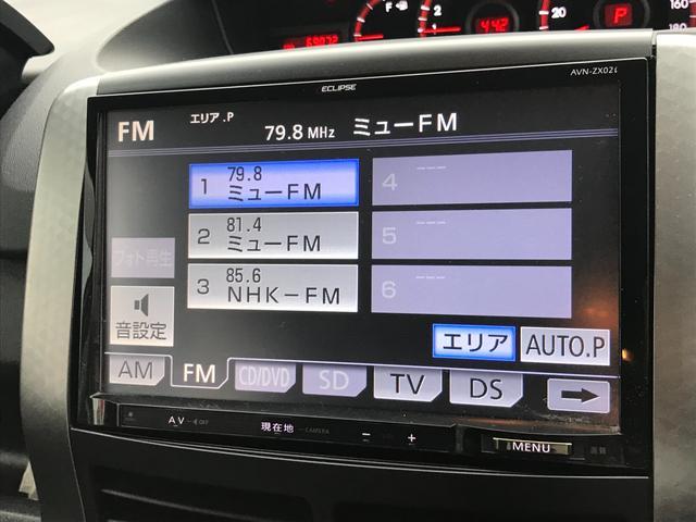 「トヨタ」「ヴォクシー」「ミニバン・ワンボックス」「鹿児島県」の中古車34
