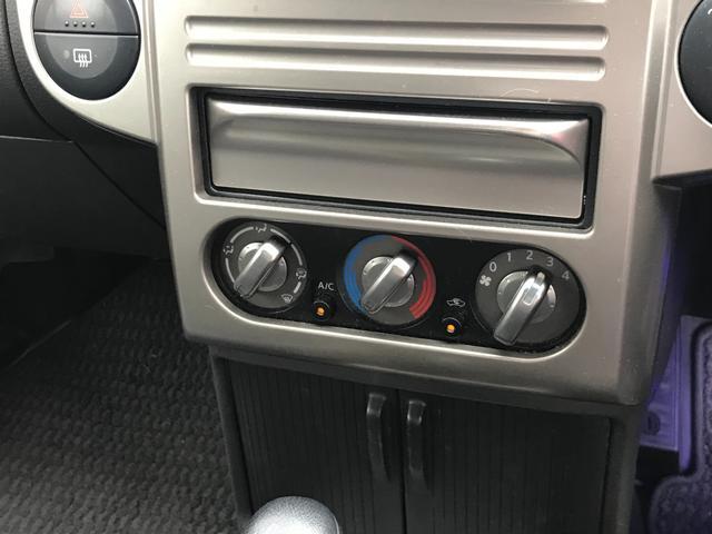 「日産」「エクストレイル」「SUV・クロカン」「鹿児島県」の中古車29
