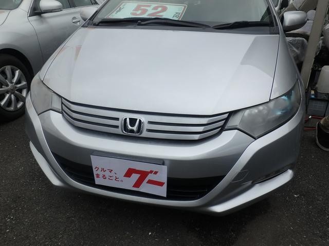 「ホンダ」「インサイト」「セダン」「熊本県」の中古車2