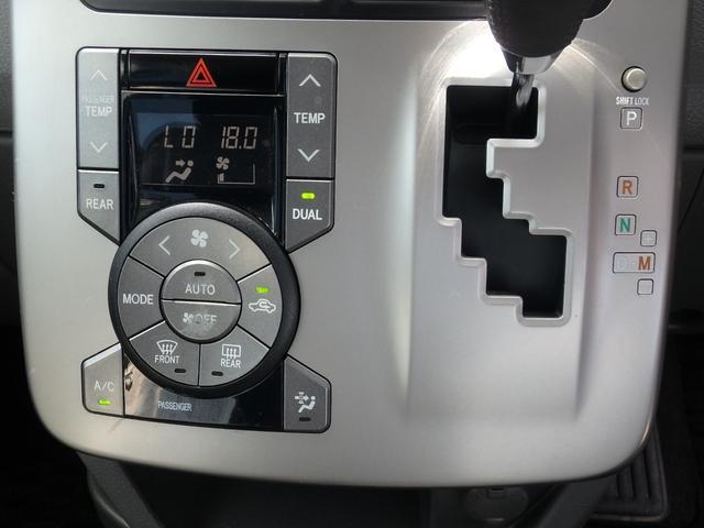 ZS 左側電動スライドドア ナビ Wエアバック ETC(14枚目)