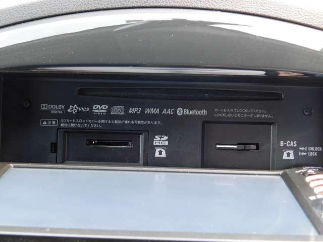 15RS タイプV ナビ TV バックカメラ ETC(15枚目)