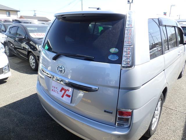 「トヨタ」「アイシス」「ミニバン・ワンボックス」「熊本県」の中古車9