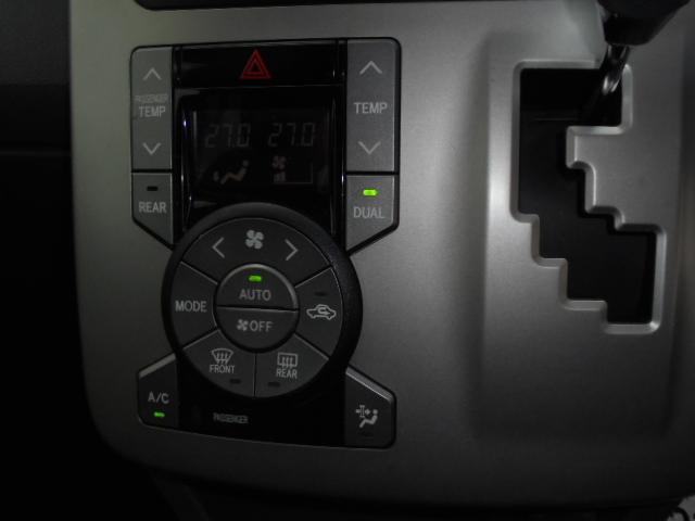 トヨタ ヴォクシー ZS 煌 HDDナビ 両側パワースライド