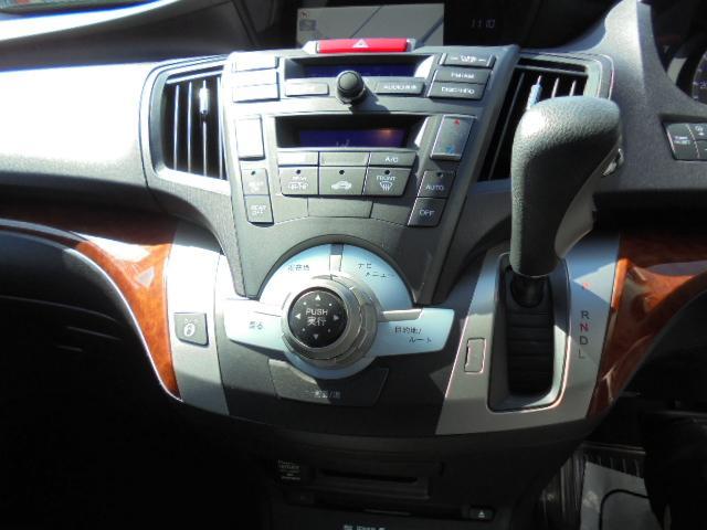 Mエアロパッケージ 19AW 車高調 HDD(16枚目)