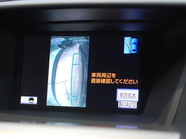 レクサス RX RX270 純正HDDナビTV ソナー パワーバックドア