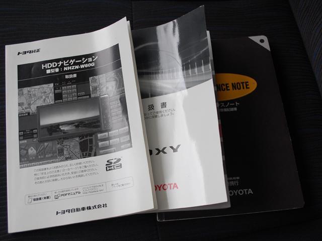 トヨタ ヴォクシー ZS 煌 純正HDDナビTV Bモニタ ETC 両側電動ドア