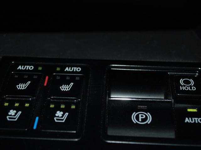 RX200t バージョンL セミアニリンシート ムーンルーフ(16枚目)