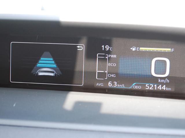 S トヨタセーフティセンスP ナビレディセット スペアタイヤ(15枚目)