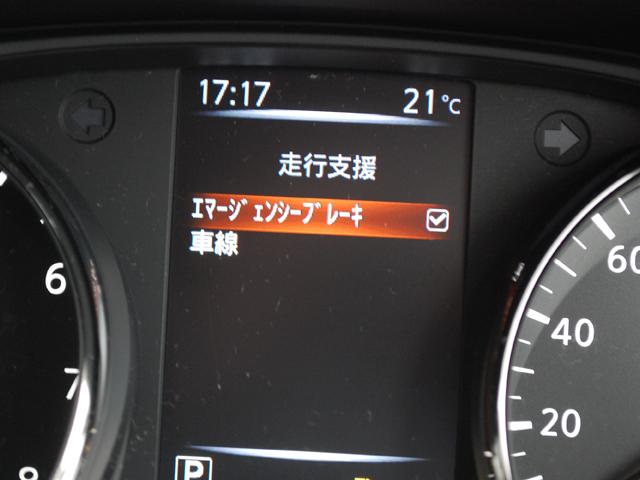 20S 4WD エマブレ 防水シート キーレス(16枚目)