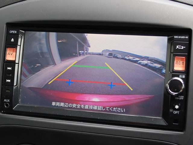 15RS タイプV 純正SDナビTV Bモニタ ETC2.0(14枚目)