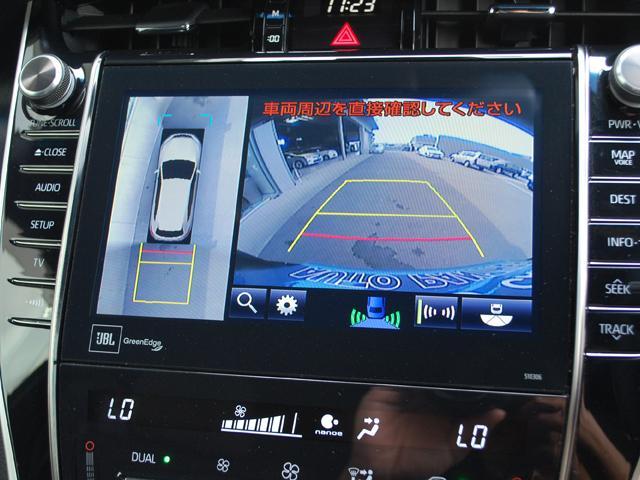 「トヨタ」「ハリアー」「SUV・クロカン」「鹿児島県」の中古車17