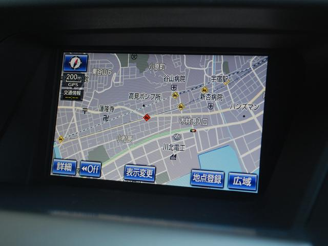 「レクサス」「RX」「SUV・クロカン」「鹿児島県」の中古車15