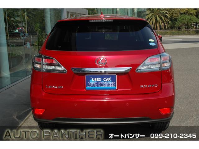 「レクサス」「RX」「SUV・クロカン」「鹿児島県」の中古車4