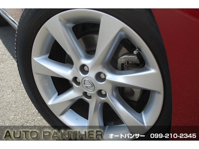 「レクサス」「RX」「SUV・クロカン」「鹿児島県」の中古車10