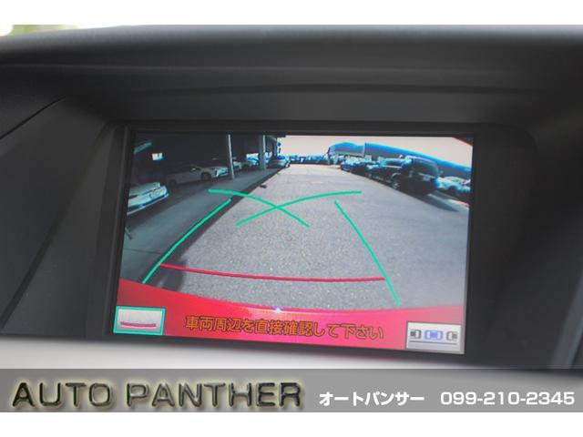 「レクサス」「RX」「SUV・クロカン」「鹿児島県」の中古車17