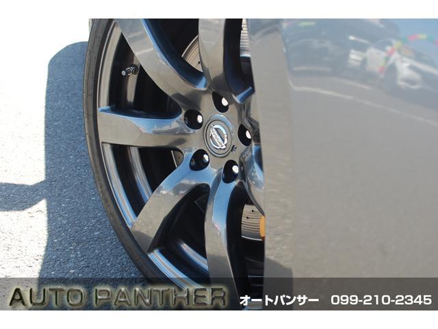 「日産」「GT-R」「クーペ」「鹿児島県」の中古車10