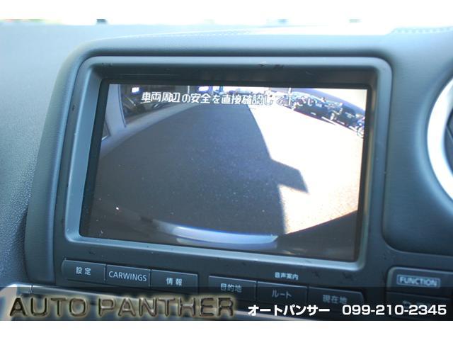 「日産」「GT-R」「クーペ」「鹿児島県」の中古車16