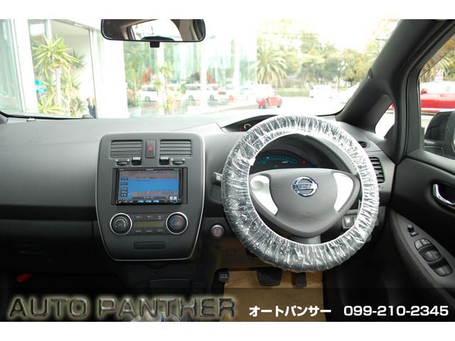 「日産」「リーフ」「コンパクトカー」「鹿児島県」の中古車9